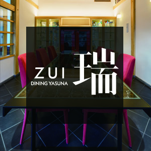 zui_saide